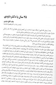 MrsDavudi-Page 1